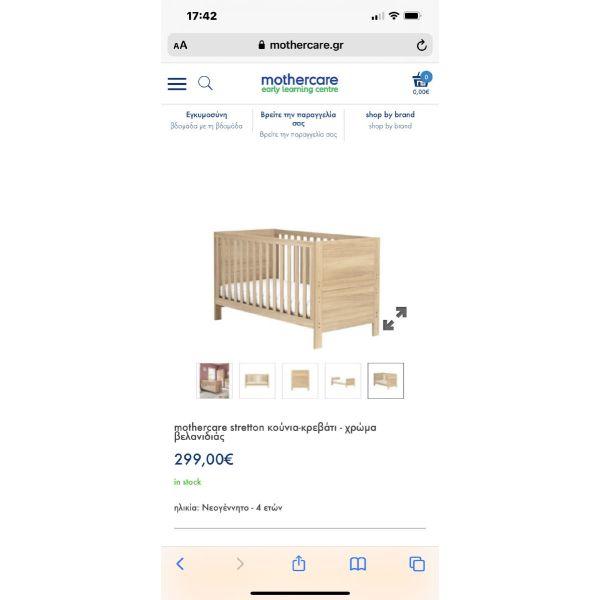 vrefiki kounia -polimorfiko krevati