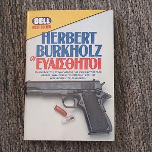 HERBERT BURKHOLZ - ΟΙ ΕΥΑΙΣΘΗΤΟΙ ΕΚΔΟΣΕΙΣ BELL 1988