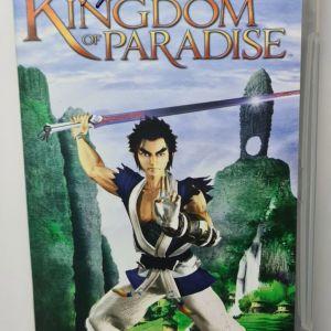 PSP KINGDOM OF PARADISE