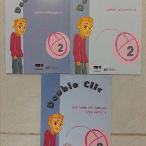 Γαλλικά εκπαιδευτικά βιβλία. Double Clic 2. Delf  A2.