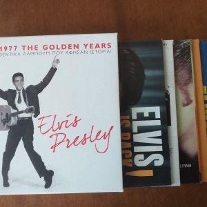 Elvis presley τα 13 αλμπουμ που αφησαν ιστορια!