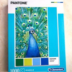 Παζλ Clementoni 1000 Κομμάτια Pantone Μπλε Παγώνι