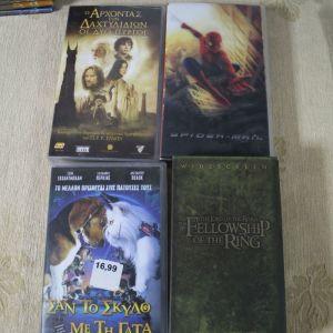 VHS Ταινίες