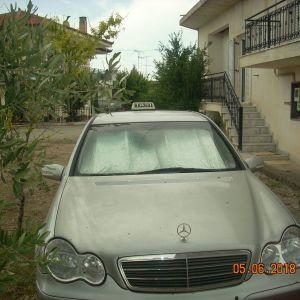 Άδεια και όχημα Ταξί