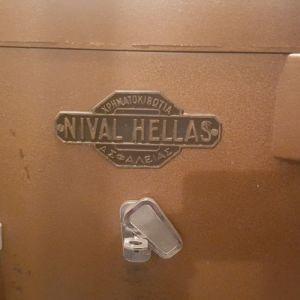 Χρηματοκιβώτιο nival hellas βαρέως τύπου