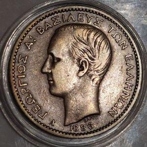 ΑΣΗΜΕΝΙΑ ΔΡΑΧΜΗ 1883
