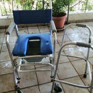 Αναπηρική καρέκλα και περπατουρα