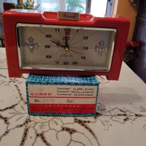 ρολόι-ξυπνητηρι diamond vintage 1960