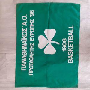 Σημαία & Σκουφί Παναθηναϊκού