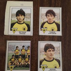 ΑΕΚ χαρτάκια αυτοκολλητα 1983