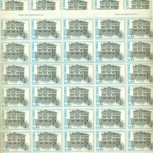 ΓΡΑΜΜΑΤΟΣΗΜΑ ΕΛΛΗΝΙΚΑ. 42 ΦΥΛΛΑ ΑΣΦΡΑΓΙΣΤΩΝ ΓΡΑΜΜΑΤΟΣΗΜΩΝ ΑΠΟ ΔΙΑΦΟΡΕΣ ΣΕΙΡΕΣ. 2350 ΓΡΑΜΜΑΤΟΣΗΜΑ. ΟΛΑ ΤΑ ΦΥΛΛΑ ΦΑΙΝΟΝΤΑΙ ΣΤΙΣ ΕΙΚΟΝΕΣ. ΣΕ ΑΡΙΣΤΗ ΚΑΤΑΣΤΑΣΗ.