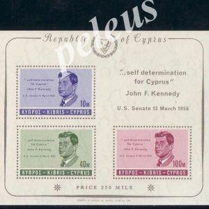 Κυπρος 1965 Κεννεντυ Φεγιε M/S **