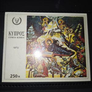 Κύπρος     Χριστούγεννα1972