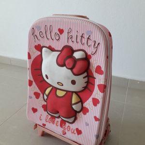 βαλίτσα παιδική