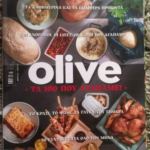 περιοδικό Olive τεύχος 151