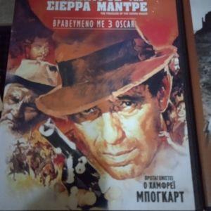 DVD Western Ασπρόμαυρη