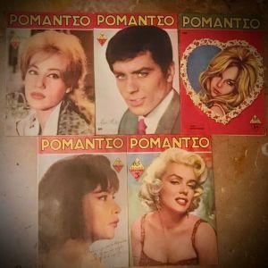 5 τεύχη περιοδικού Ρομάντσο