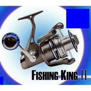 Ryobi fishing King II.