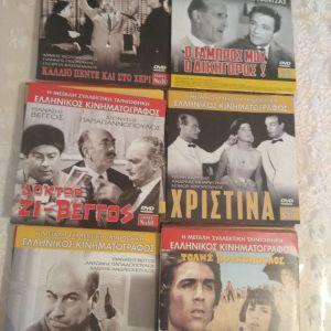 50 dvd ελληνικός κινηματογραφος