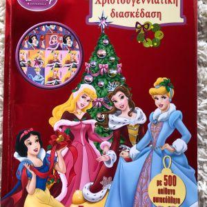 Disney χριστουγεννιάτικη διασκέδαση