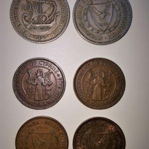 ΛΟΤ με νομίσματα Κύπρου