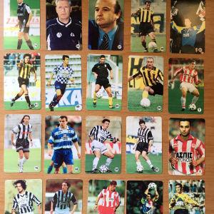 κάρτες χαρτακια ποδοσφαιρο