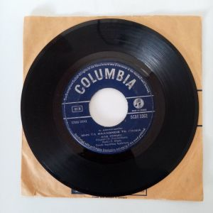"""Φιλιώ Πυργάκη - Βαρέθηκα Τα Νιάτα Μου/Μην Τα Μαλώνεις Τα Παιδιά ( Vinyl, 7"""", 45 RPM, Single)"""