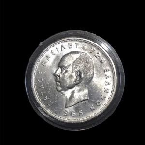 20 δρχ 1965