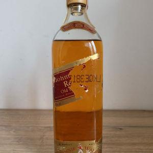 Παλιο Συλλεκτικό Μπουκάλι Johnnie Walker Red Label Σφαγισμενο
