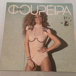Ελένη Φουρέιρα cd album