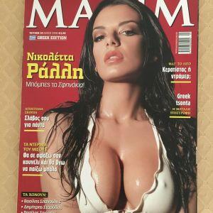 Περιοδικά ΜΑΧIM, 9 τεύχη (Γ)