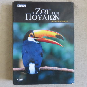 BBC Η ζωη των πουλιων
