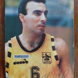 Φωτογραφία - κάρτα του Νίκου Γκάλη με την υπογραφή του (τυπωμένη). Φοράει τη φανέλα της θρυλικής ομάδας μπάσκετ του «Άρη» Θεσσαλονίκης, της δεκαετίας του '80, με το θρυλικό Νο 6