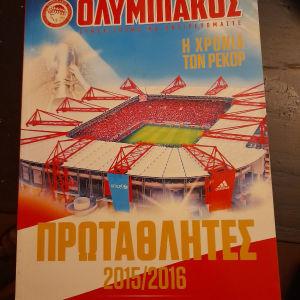 Πολυτελες εκδοση 2015_16 ολυμπιακος