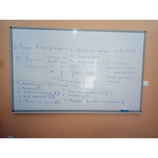 filologos thessaloniki