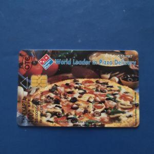 DOMINO PIZZA 5/2000 ΑΝΤΙΤΥΠΑ 35.000