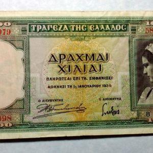 1000 Δραχμές 1939 (Β-079 587098)