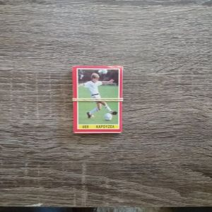 Καρουζελ χαρτακια ποδοσφαιρο 1993
