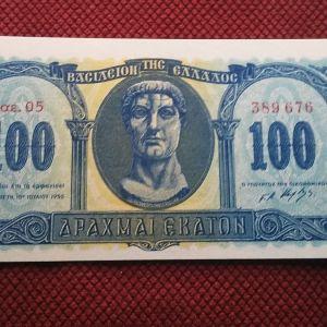 100 δρχ 1950