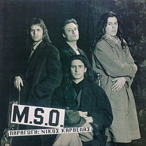 "M.S.O.""M.S.O."" - LP"