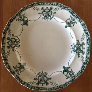 Vintage πορσελάνινο πιάτο Compiegne - Longwy