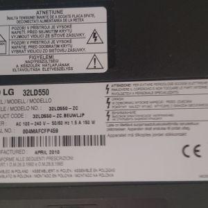 LG 32LD550 LCD TV πλακέτα τροφοδοσίας