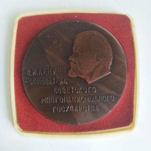 Μετάλλιο 60 χρόνια ΕΣΣΔ - Λένιν