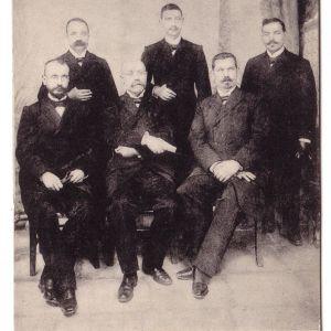 ΚΑΡΤ ΠΟΣΤΑΛ ΚΡΗΤΗ. ΤΟ ΕΚΤΕΛΕΣΤΙΚΟΝ ΤΗΣ ΚΥΒΕΡΝΗΣΗΣ ΤΗΣ ΚΡΗΤΗΣ ΚΑΤΑ ΤΗΝ ΕΠΕΝΑΣΤΑΣΗ ΤΟΥ 1897!