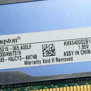 Μνήμες RAM KINGDTON DOR2. 2 αχρησιμοποίητες 35 ευρώ και οι δύο.