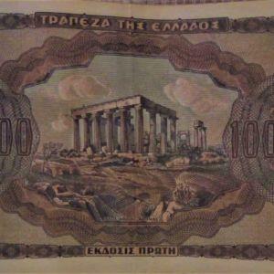 100.000 δραχμές 1944