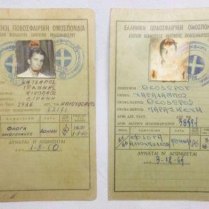 2 επαγγελματικά δελτία ποδοσφαιριστών του 1960-65 β εθνικης κατηγορίας φλόγα ηλιουπολης Πακέτο)