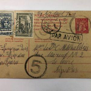 ΚΑΡΤ ΠΟΣΤΑΛ - ΤΑΧΥΔΡΟΜΗΜΕΝΟ 1947 - ΑΕΡΟΠΟΡΙΚΩΣ