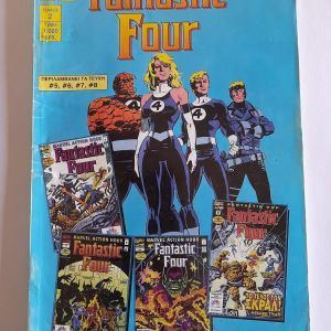 Fantastic Four / Τέσσερις Φανταστικοί / Iron Man Τόμοι Modern Times