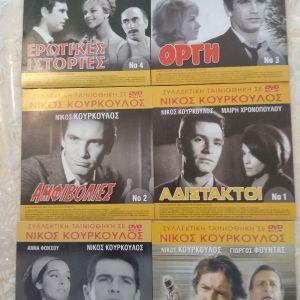 6 ταινίες με τον Νίκο κουρκουλο